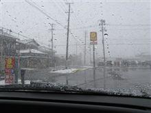吹雪いてました^^;