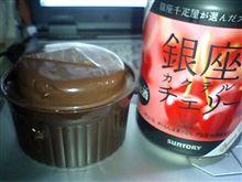 チョコ&チェリー☆