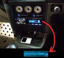 続ヘッドユニット(iPod)不具合問題