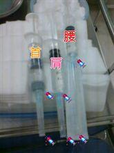 注射のハッピーセット