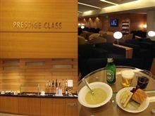 ◆LAX Lounge