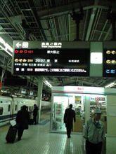 今日も出張中。 場所は大阪帰り道~ 打ち合わせ6時間半でくたくたですよ~
