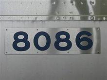 HN (8086) の由来?