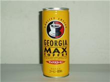 MAXコーヒー