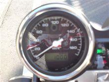 やっと1000km