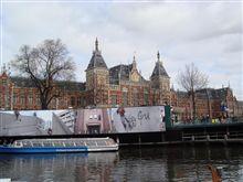 ~オランダ出張~