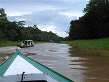 ブラジルのアマゾン州マナウス
