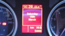 5000km更新