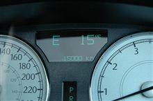 1.5万km&・・・