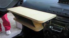 フロントテーブル