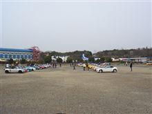 四連休(最終日)