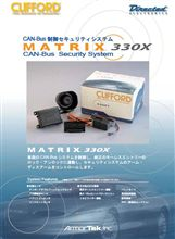 CLIFFORD MATRIX 330X発売!