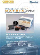 CLIFFORD MATRIX 330X発売!
