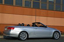 【試乗記】BMW 335i Cabriolet