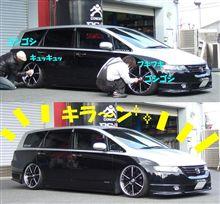 限界まで落とせる車高調 『 Black☆i 』 今後の開発予定車種大公開