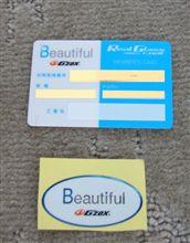 Gzoxの施工カード