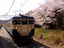 春うららぶらりローカル線の通勤