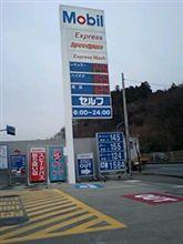 ガソリン買い控え?