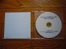 【提供】うつ病関連DVD