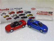 HONDA車ミニカーシリーズ