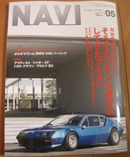 久しぶりに車雑誌を買いました。