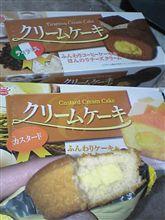 食後 ケーキ2箱一気食い