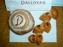 DALLOYAU ~ 今日のブランチ