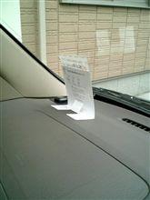 車検無事完了☆
