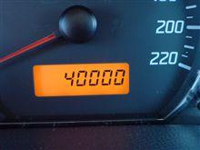 4万km+タイヤ交換!