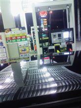 ビックリした134円