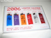 '06 カレンダー