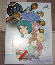 『機動戦士ZガンダムⅡ -恋人たち-』行ってきました