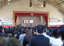 入学おめでとう!