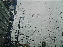 雨降って地固まる!