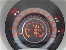 【試乗記】New Fiat500 1.2 pop 5MT 並行輸入