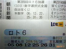 才ノヽ∋ ー ヾ(^▽^*)12.April.2008