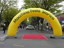 MGFC関東定例会 群馬太田市 Macchina Festa Storica