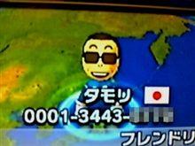 マリオカートWii 近況
