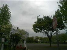"""'08/4/19 ( ̄∀ ̄)ノ""""オハッス♪"""