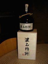 幻の丹波の酒
