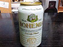 ブラジルビールで束の間の休憩