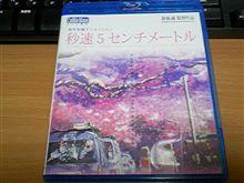 Blu-rayタイトル①