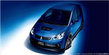 COLT RALLIART Version-R Special