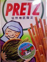 ジャイアント PRETZ 信州限定 野沢菜味