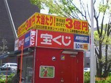 才ノヽ∋ ー ヾ(^▽^*)24.April.2008