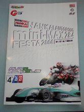 NANKAI AUTOPOLIS mini-MAX 2&4 FESTA 2008
