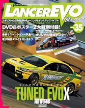 ランエボマガジン Vol.35