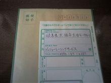 G6ジムカーナ中部・関西シリーズ プレジャー・ラウンド申し込み