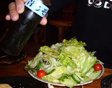 食事にて サラダ大盛りです。!!