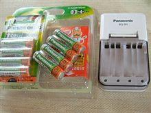 単三用充電器を買ってみた。